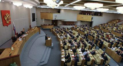 В Госдуму внесли новые поправки о штрафах в сфере ЖКХ