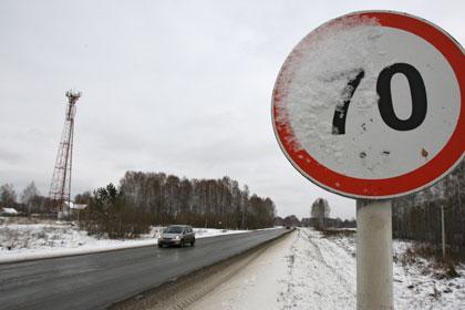 На дорогах России увеличат максимальную скорость