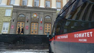 СК сообщает о двух задержанных по новгородскому