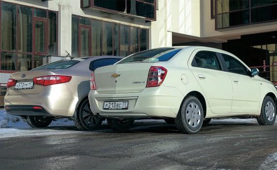 Chevrolet Cobalt, KIA Rio: химическое уравнение
