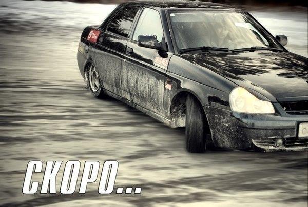Зы жаль форд не делал двухместных, поэтому у форда- пума: з fiat coupe 20v turbo где???