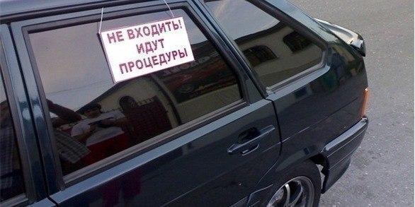 Авто-Фото