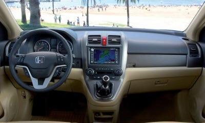 Honda представила спецверсию кроссовера CR-V для российского рынка